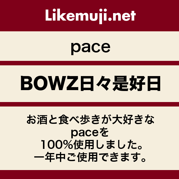 likemuji_label (1).png