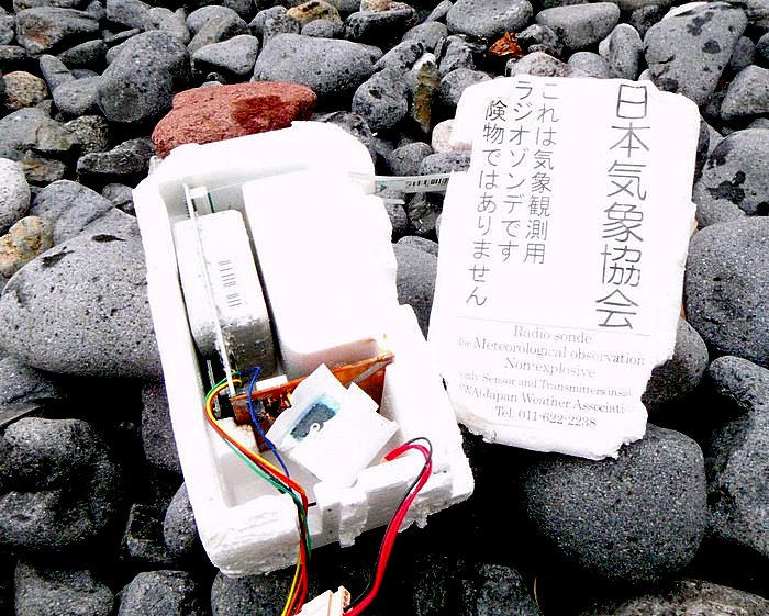 P5030230-1.JPG